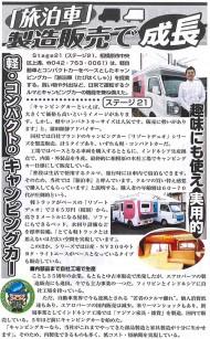 20160314news_p